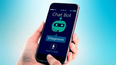 If Medical Chatbots Get Smart Enough, Can I Finally Stop Going to See My Doctor?